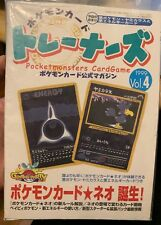 Pokemon Japanese Pocket Monsters Grand Party Guide Murkrow Energy cards 1999