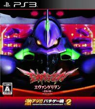 "USED PS3 Geki Atsu !! Pachige soul VOL 2 ""Tsubasa of Evangelion truth"