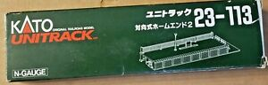 KATO 23-113 ISLAND PLATFORM END #2 SET, READY FOR YOUR LAYOUT, VERY RARE!