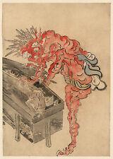 Japanese Art: The Red Demon Ibaraki: Fine Art Print