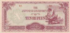 AU 1942-44 Burma 10 Rupees Note, Pick 16b.