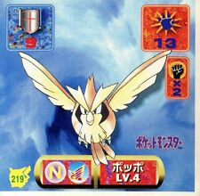 POKEMON STICKER Carte JAPANESE 50X50 1997 NORM@L N° 219 PIDGEY ROUCOOL