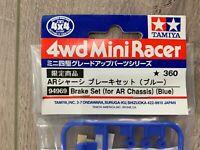 Tamiya 94969 Mini 4wd Parts Break Set BLUE + Free Shipping + NEW
