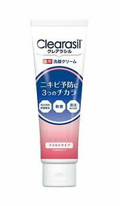 ☀Clearasil Acne Care Face Wash Mild-type 120g From Japan F/S