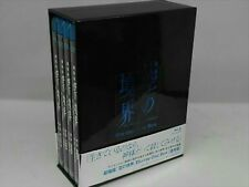 Kara no Kyoukai The Garden of Sinners movie Blu-ray Disc BOX(Normal) F/S wTrack#