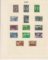 russia stamps on page  ref r12905