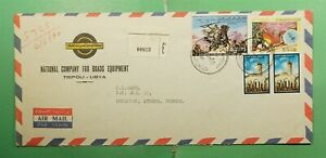 DR WHO 1980 LIBYA TRIPOLI REGISTERED AIRMAIL TO GREECE PAIR  G14366