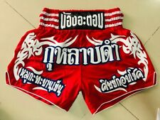 LUMPINI Retro  Muay Thai Boxing Shorts RTO314