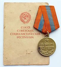 1947 Original USSR Soviet Russian WWII Medal Capture of Budapest + DOC CCCP Good