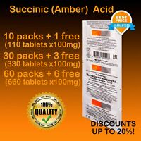 Succinic (Amber) Acid Natural Antioxidant Immune System Activator 110-660 tabs