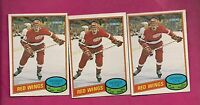 3 X 1980-81 OPC # 379 RED WINGS GEORGE  LYLE  ROOKIE CARD (INV# A767)