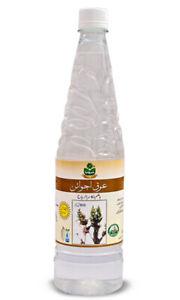 Marhaba Arq-e-Ajwain (Omum Seeds Water) Long Expiry Date  800ml
