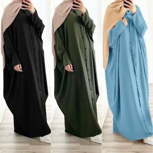 Muslim Loose Plain Abaya Women's Bat Sleeves Button Chiffon Kaftan Maxi Dress