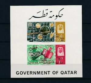 D110275 Qatar S/S MNH Space - ITU Centenary Imperforate New value ovpt