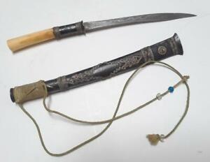 Antique 1800s Indo-Persian-China Islamic Dagger Knife Bone Solid Silver Scabbard