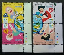 Malaysia World Post Day PostCrossing 2017 Postbox Letter Mail (stamp color) MNH