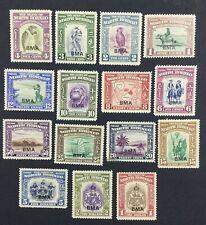 MOMEN: NORTH BORNEO SG # 1945 BMA MINT OG H £250 LOT #5079