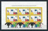 Bund Block 21 postfrisch 6 x Nr. 1472 Briefmarken Ausstellung der Jugend BRD MNH