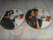 """In good condition """"Star runner"""" 少年阿虎 Movie VCD *Free Postage"""