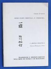 """Arte Orientale - Museo d'arte orientale """"E. Chiossone"""" - Catalogo Mostra 1974"""