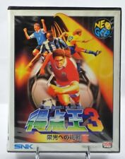 ++ Super Sidekicks 3 - Neo Geo AES 100% legit BRAND NEW SEALED MINT RARE !!!! ++
