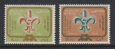 Kuwait - 1966, Kuwait Scouts set - MNH - SG 343/4