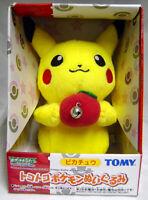 Pokemon Toko Toko Dancing Pikachu Plush Battery Operated Licensed by Tomy
