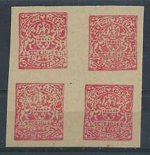 India Kashangarh State 1899 Sc# 13a red block 4 FORGERY
