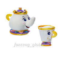 Beauty and the Beast Mrs Potts and Chip Soft Plush Toy Stuffed Doll Kid Gift