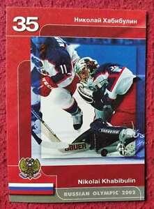 Nikolai Khabibulin Russian Olympic 2002, Russian Ice