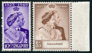 Singapore KGVI 1948 Silver Wedding SG 31-32 unmounted mint (cat. £100)