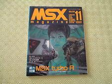 MSX MAGAZINE NOVEMBER 1990 / 11 REVUE FIRST ISSUE MAGAZINE JAPAN ORIGINAL!
