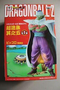 Dragon Ball Z Resurrection F Piccolo Figure from Banpresto Sealed in Box