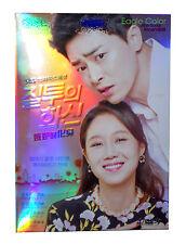 Jealousy Incarnate Korean Drama (4DVDs) High Quality - Box Set!