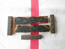 5 anciens tampons frises scolaires fleurs coquelicot liseron broderie dessin