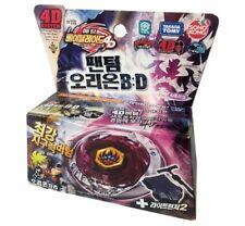 Takara Tomy Beyblade Metal Fusion Starter Set #BB118 Phantom Orion B:D+ Gifts