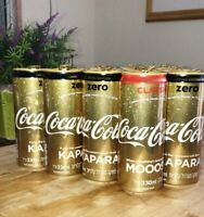 GOLD Coca-Cola Cans NEW Israel Eurovision 2019 TLV Limited Edition Collectible
