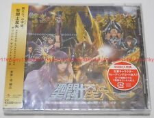 New Saint Seiya Legend of Sanctuary Original Soundtrack CD Japan Movie UICZ-4305