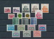 LM96099 Pakistan overprint service stamps fine lot MNH