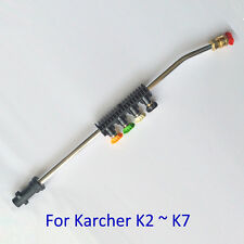 Metal Jet Lance Nozzle with 5 Quick Nozzle Tips for Karcher K1 K2 K3 K4 K5 K6 K7