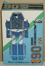 "Machine Robo MR-06 Highwayrobo Chogokin 8cm 3.1"" Figure Dolls Popy 1982 Rare"