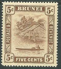 Brunei George V Era (1910-1936) Stamps