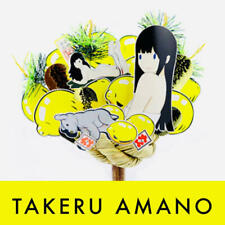 Amano Takeru x Shimizuya Kumade limited edition 10 pieces takashi murakami nara