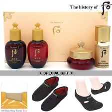 The history of Whoo bichup Ja Saeng Essence Special Gift Set 4 ITEMS+GIFTS