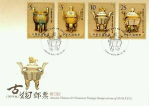 [SJ] Ancient Chinese Art Treasures Taiwan 2010 Tools Equipment Antique (FDC)