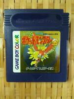 USED  Nintendo Game Boy Color Japan Pokemon Pocket Monster Gold