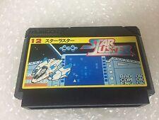 Star Luster Famicom Japan NTSC-J Family Computer Nintendo Namco