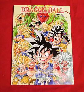 Dragon Ball AF Young Jijii Art Book Goku Super Saiyan Illustrations Doujin Manga