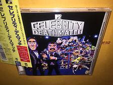 MTV CELEBRITY DEATHMATCH japan CD xzibit EMINEM lit ROB ZOMBIE marilyn manson