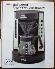 NEW HARIO V60 coffee king coffee maker 2-5 cups of black EVCM-5TB JAPAN F/S